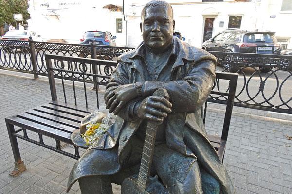 Denkmal für den Chansonnier Michail Krug