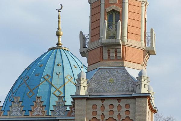 Minarett und Kuppel