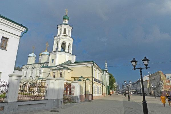 Nikolai-Kirche im Stadtzentrum von Kasan