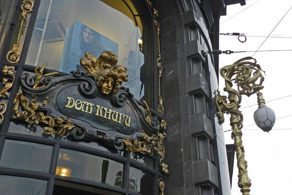 """Eingang zum """"Haus des Buchs"""""""