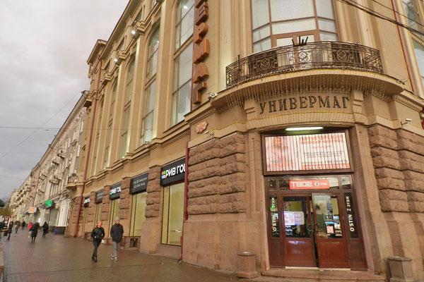 Das ZUM ist das größte Kaufhaus der Stadt.