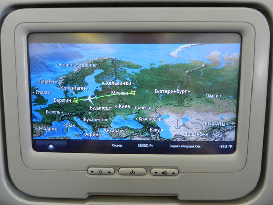 Immer gut informiert an Bord von Mongolian Airlines