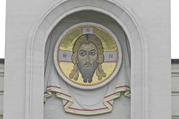 Mosaik über dem Hauptportal der Patriarchenresidenz