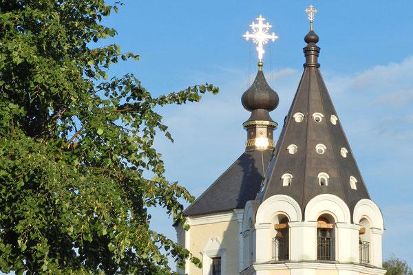 Alte Kirche im Stadtzentrum von Twer
