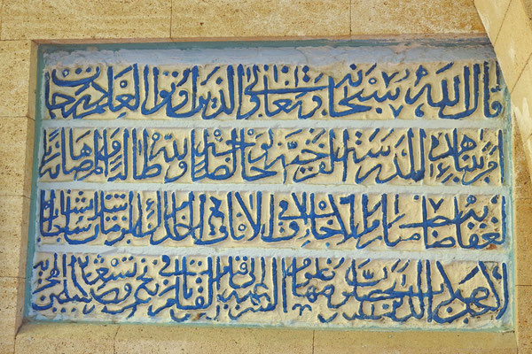 Arabische Zeilen über dem Eingangstor