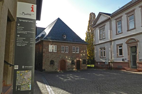 Бывшая женская синагога