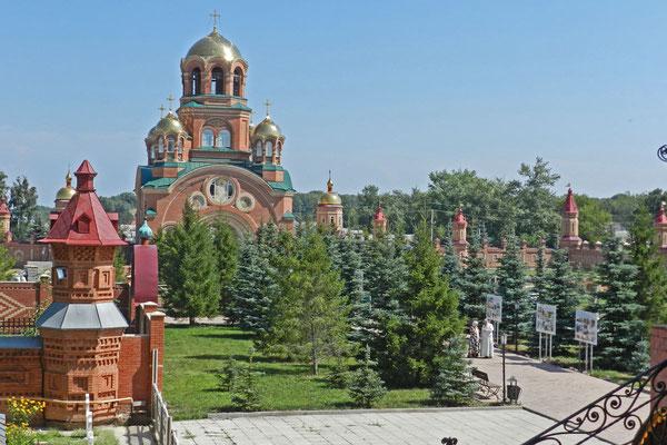 Das Heilige Tor