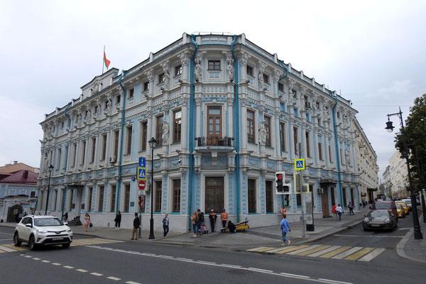Die Botschaft der Republik Weißrussland