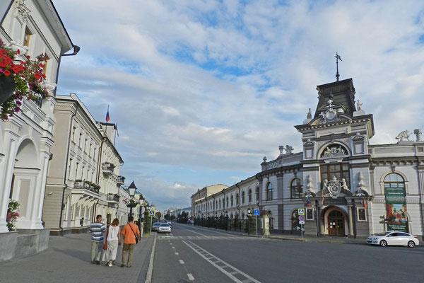 In Kreml-Nähe sind noch manche historische Straßenzüge erhalten.