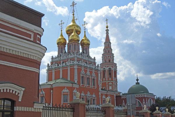Die orthodoxe Auferstehungskirche