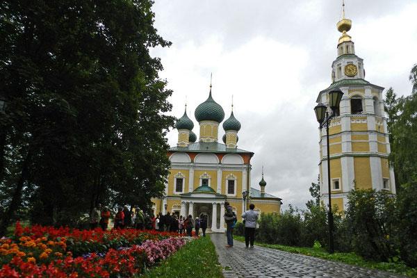 Die Verklärungskirche im Kreml von Uglitsch