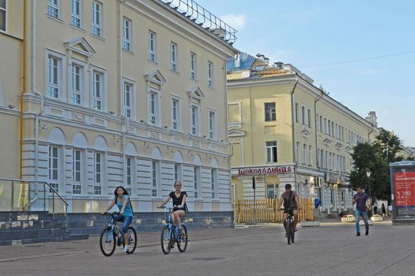 Fußgängerzone Trjochswjatskaja Uliza in Twer