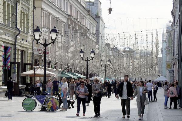 Auf der Nikolskaja-Straße