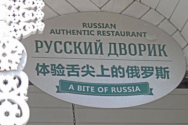 Russische Hausmannskost für hungrige Reisegruppen aus China