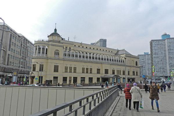 """Das Restaurant """"Praga"""" war zu Sowjetzeiten eine der besten Adressen der Stadt."""