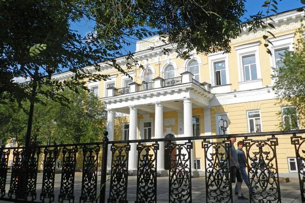 Museum für Stadtgeschichte in Orenburg