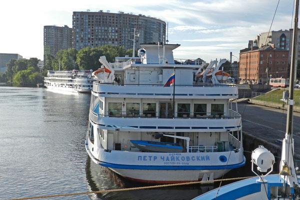 """Der Petersburger """"Flussbahnhof"""" liegt leider in einem weniger hübschen Vorort."""
