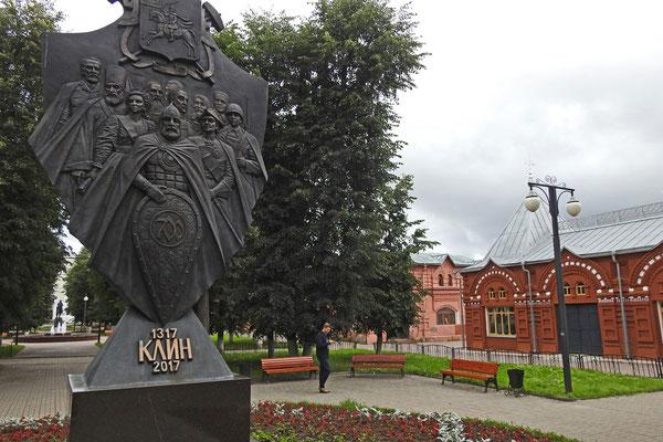 Patriotisches Denkmal im Zentrum von Klin