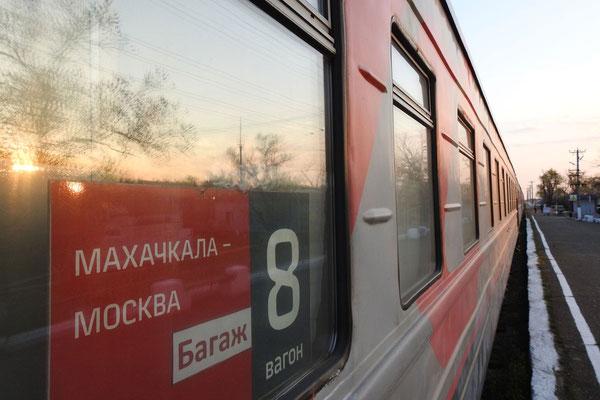 Zuglaufschild Moskau-Machatschkala