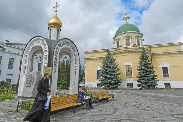 Die Dreifaltigkeitskirche auf dem Gelände des Moskauer Danilow-Klosters