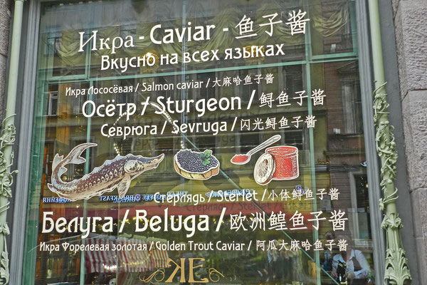 Kaviar und Stör gibt es bei Jelissejew.