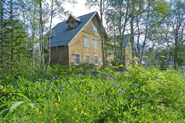 Häuser aus der Gründerzentrum des botanischen Forschungsinstituts