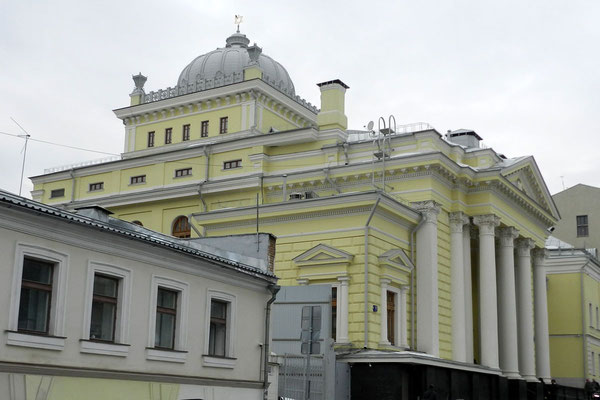Moskaus älteste Synagoge