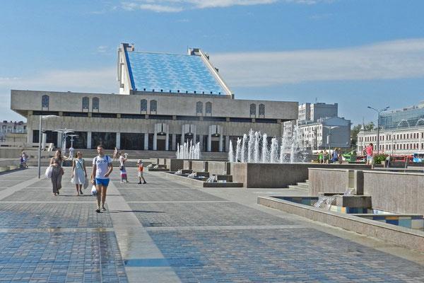 Das tatarische Nationaltheater am Rand der Innenstadt