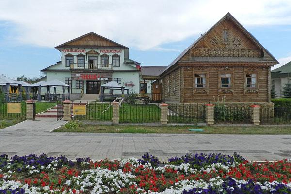 """Der """"Tschuwaschische Hof"""" im Orenburger """"Dorf der Nationalitäten"""""""