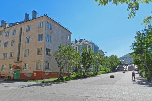 Ältere Wohnhäuser im Stadtzentrum