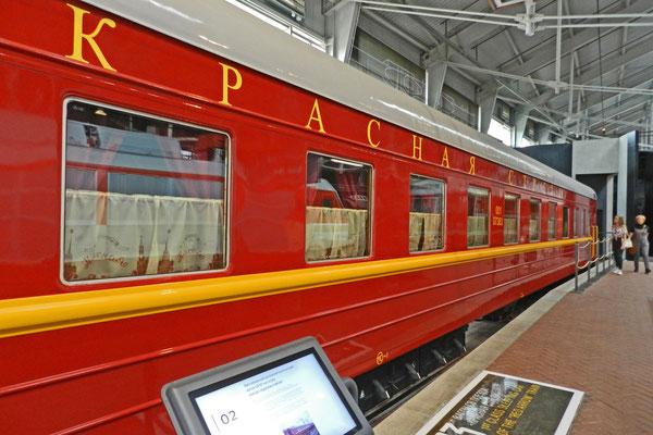 """Der """"Rote Pfeil"""" war der erste sowjetrussische Expresszug mit gehobenem Komfort."""