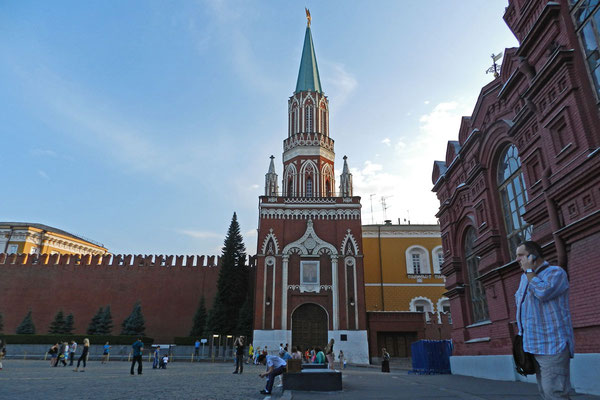 Nikolausturm des Moskauer Kremls