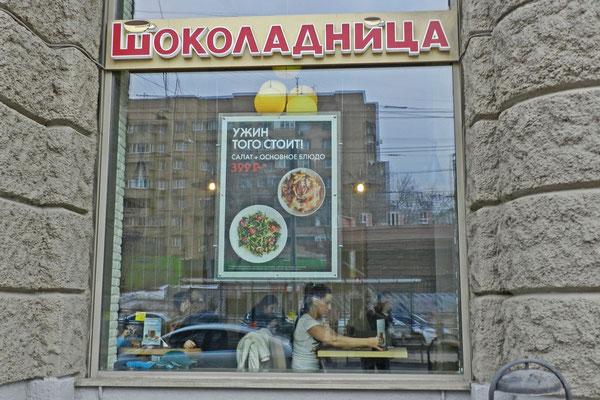 Schokoladnitsa - eine der bekanntesten russischen Café-Ketten