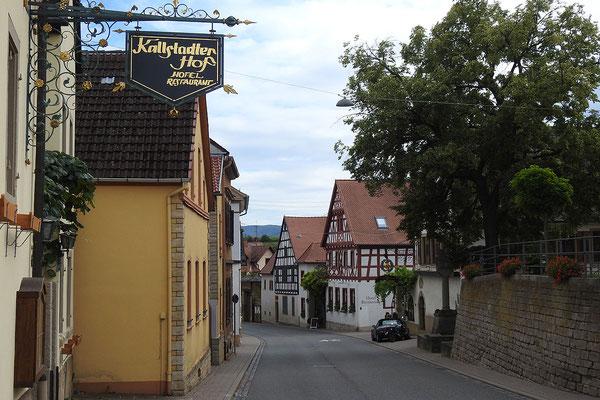 Ещё один симпатичный переулок