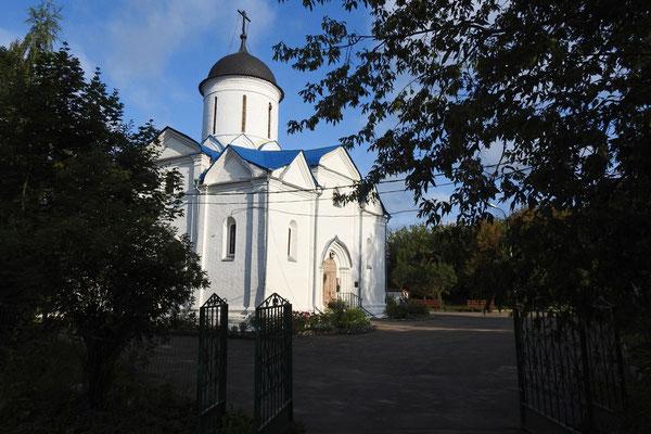 Die wunderschöne Entschlafenskirche in Klin.