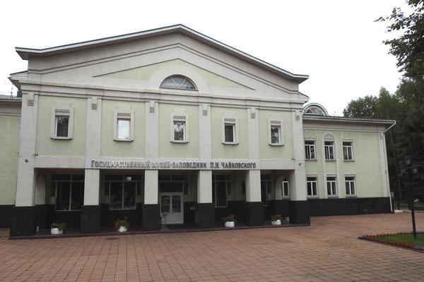 Konzertsaal auf dem Museumsgelände