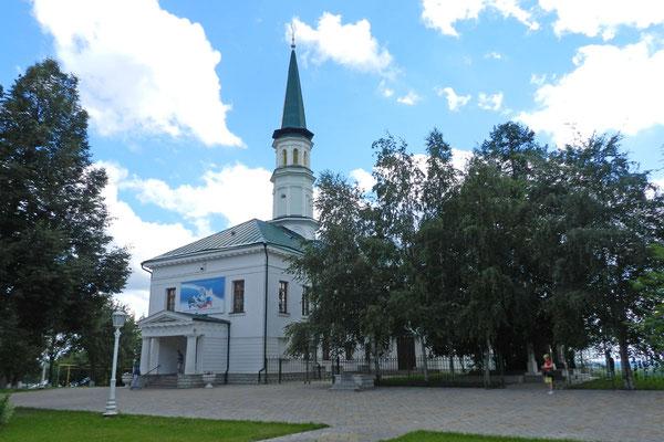 Im 19. Jahrhundert wurde die erste Moschee in Ufa genehmigt.