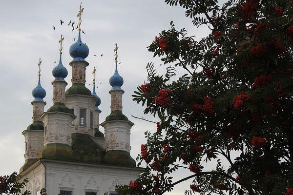 Kuppeln der Dreifaltigkeitskirche