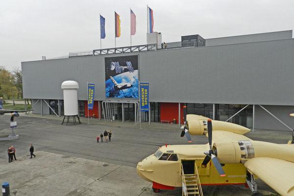 Der Pavillon der Weltraum-Sammlung