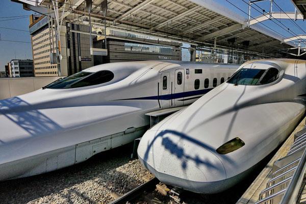 Shinkansen (380 km. per uur)