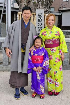 Japans gezinnetje