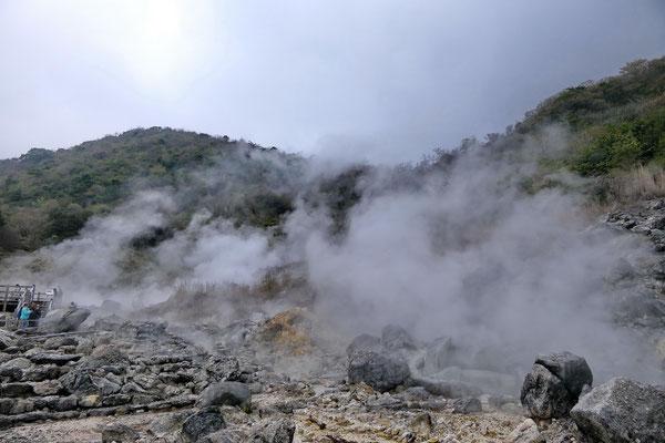 Geo-thermische activiteit in het Unzen-Amakusa National Park