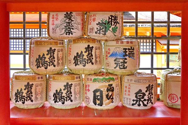 Vaten met saké