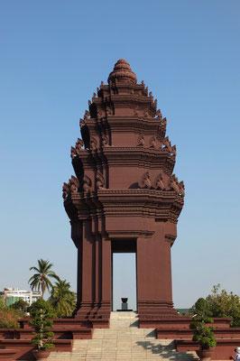 Het onafhankelijkheidsmonument in Phnom Pen