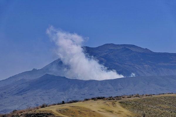 De Aso vulkaan