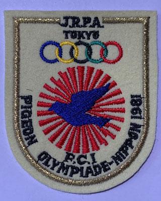 Aufbügelbild anläßlich der Brieftauben-Olympiade Tokio 1981