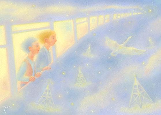 銀河鉄道の夜からイメージ(宮沢賢治さん著)