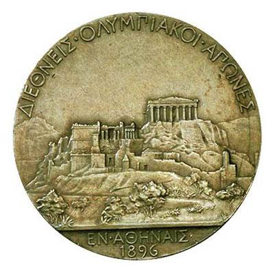 Médaille (verso)