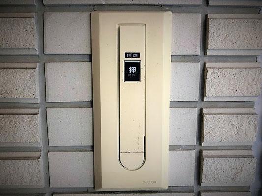 排煙窓の手動起動装置 ハンドル隠蔽タイプ