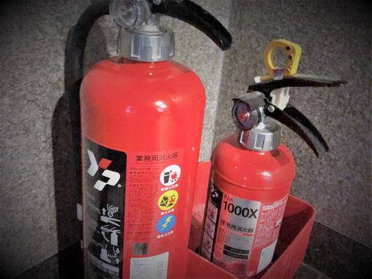 住宅用消火器と業務用